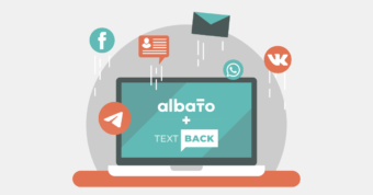 Интеграции с TextBack
