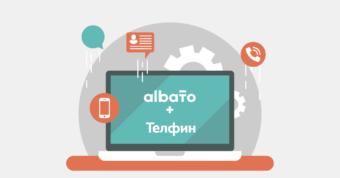 Интеграция Телфин с albato