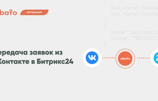 «ВКонтакте» и BURO. объединят представителей современного